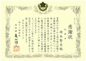 190604-03
