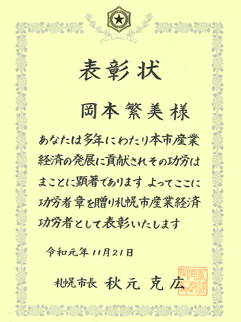 191121-3