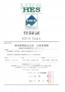 img-408183752-0001